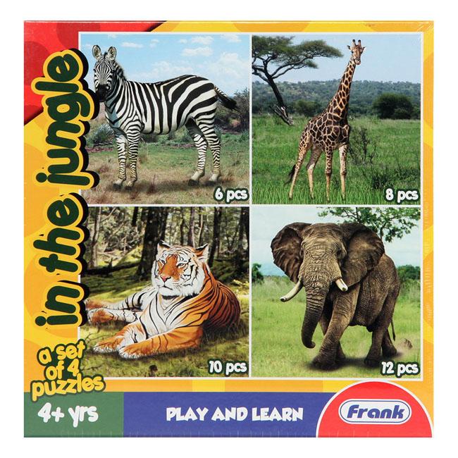 In The Jungle 4 in 1