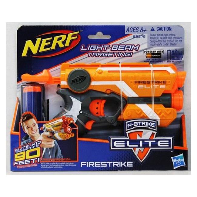 Nerf - Gun