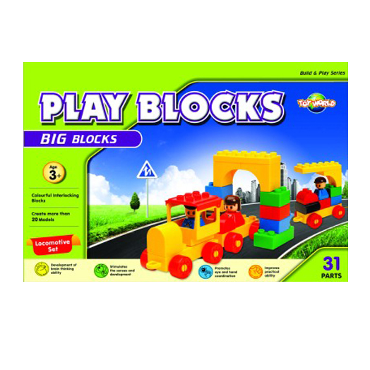 Play Blocks - Locomotive
